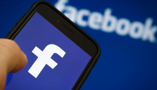 Facebook admite que acessa informações de usuários sem autorização