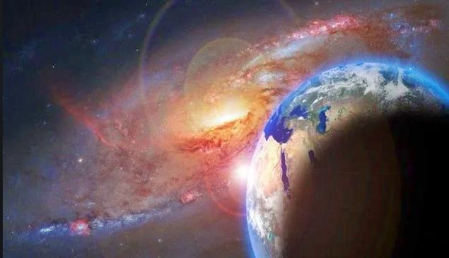 Super Terra é descoberta no centro da Via Láctea